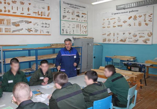 """""""День открытых уроков"""" проведен в Арзамасской воспитательной колонии"""